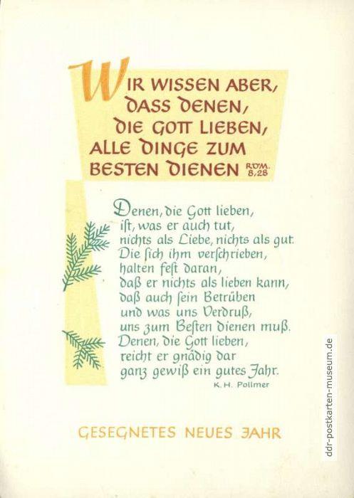 Neujahrskarte mit Zitat Römer und Gedicht von Karl-Heinz Pollmer ...