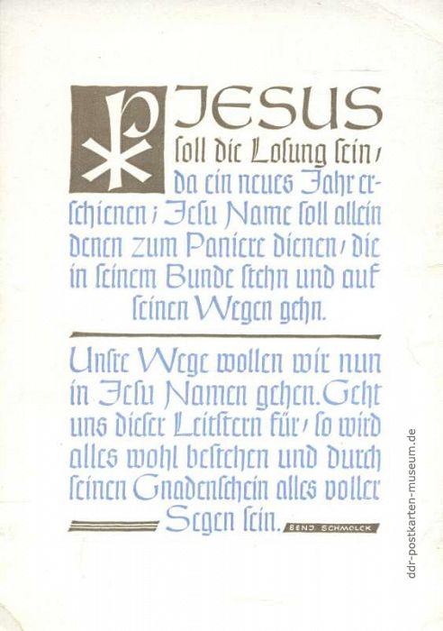 Neujahrskarte mit Zitat von Benjamin Schmolck - 1955 | DDR ...